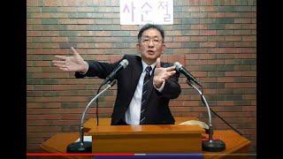 포도나무와 재난공동체의 부활 생명망 (요 15:1-5)…