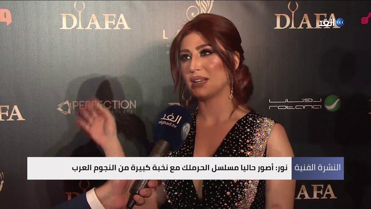 هبة نور: أشارك في مسلسل الحرملك مع نخبة من النجوم السوريين