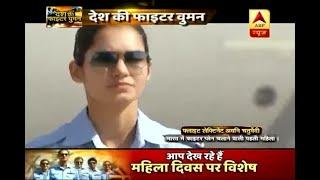International Women's Day: Meet women fighter pilots of India Air Force