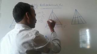Finding number of triangles in triangle/aptitude/mental ability in kannada by spkgkworld S P KUMBA