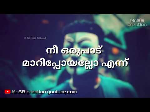 Malayalam whatsapp status video | Sad bgm