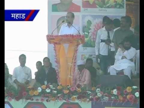 Young Indian Politicians attend Appasaheb Dharmadhikari Satkar at Mahad