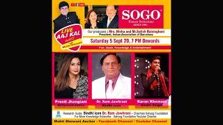 Live Aaj Kal Weekly Phirse - W13D1