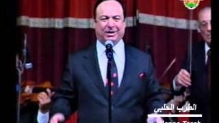 الطرب الحلبي وصلة قدود حلبية صباح فخري
