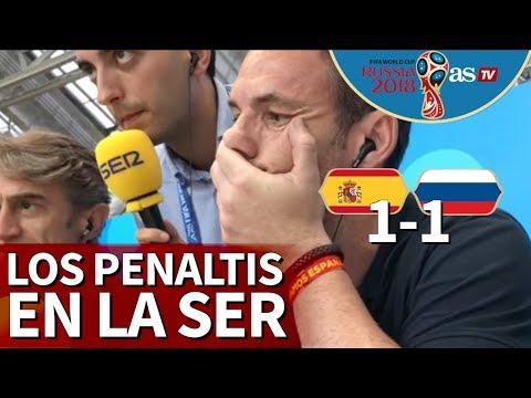 España 1-1 Rusia | Así Narró En La SER La Tanda De Penaltis Que Supuso La Eliminación | Diario AS