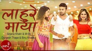 New Item Song 2074 | Lahure Maya -Sirjana Khatri & Mr.Rj Ft. Durgesh & Binu