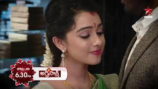 గౌరీ - శంకర్ ❤️ #AgniSakshi Today at 6:30 PM on Star Maa
