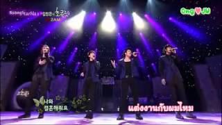 [Thai sub] 2AM - Proposal MP3