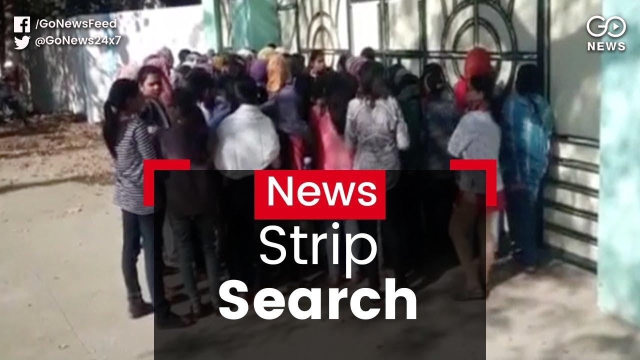 College strip search