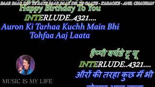 Baar Baar Din Ye Aaye - Karaoke With Scrolling Lyrics Eng. & हिंदी