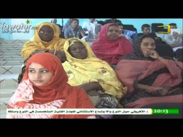 نشرة  أخبار الموريتانية 16-01-2016 , محمد ولد بلال