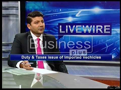 LIVE WIRE | Automobile Sector | Ayaz Rana | 18, February 2018