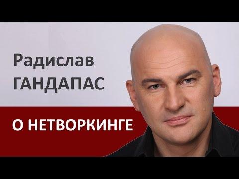 Знакомства в Москве. Как познакомиться с классным