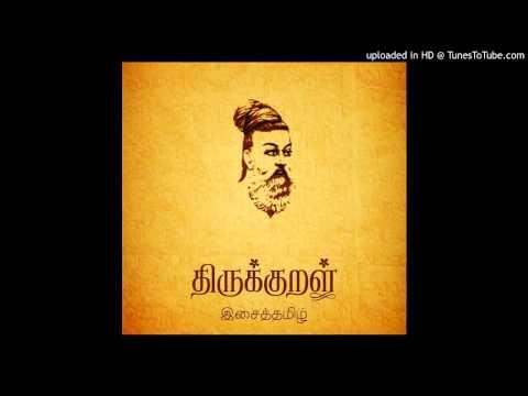 Thiruvalluvar Divine Thoughts (Tamil Audio)