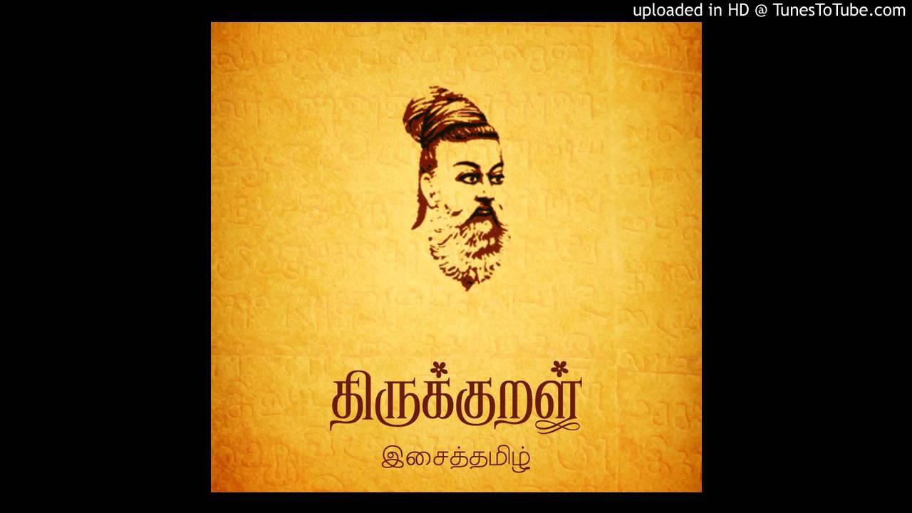 Thiruvalluvar life history in tamil