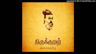 Thiruvalluvar Divine Thoughts (Tamil Audio)