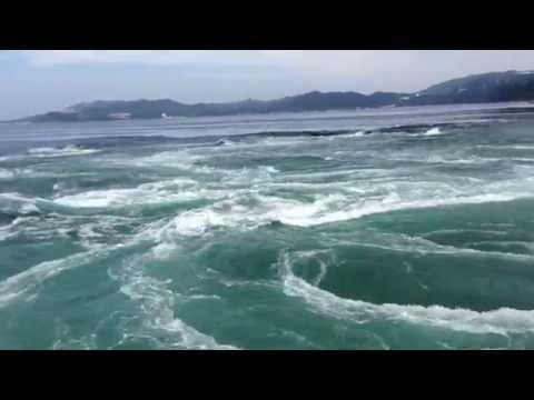 Naruto Straits Whirlpools 鳴門海峡 渦潮