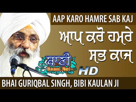 New-Year-Kirtan-Bhai-Guriqbal-Singhji-Bibi-Kaulan-Ji-G-Tikana-Sahib