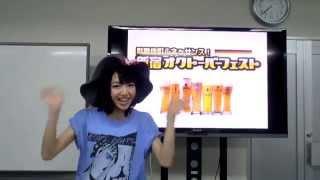 2014年8月1日から10日に新宿歌舞伎町の大久保公園にて行われる「新宿オ...