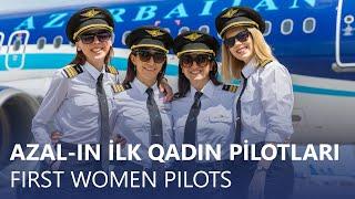 AZAL-ın ilk qadın pilotları | First female pilots ...