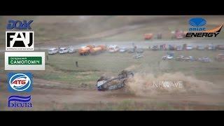 5-й этап чемпионата Украины по автокроссу. Днепропетровск