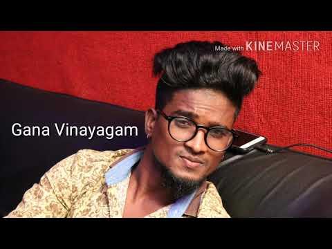 Gana ViNAYAGAM - Na Seekaana Silonu Song