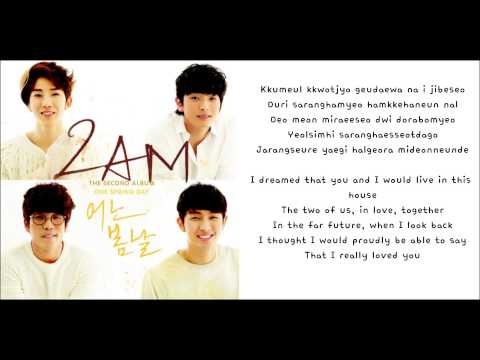 [ROM + ENG] 2AM - One Spring Day