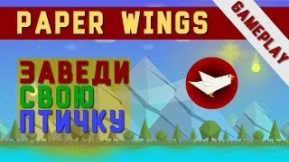 Paper Wings - Game Google Play / GamePlay HD Android & iOS / Обзор новой игры