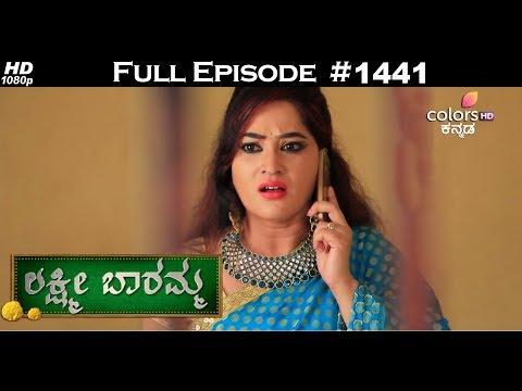 Lakshmi Baramma - 3rd October 2017 - ಲಕ್ಷ್ಮೀ ಬಾರಮ್ಮ - Full Episode