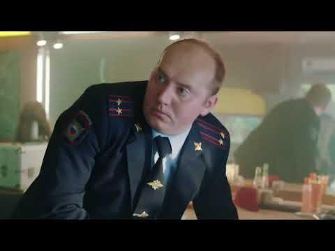 Гоголь. Начало. 'Полицейский с рублёвки (Без цензуры) ЯКОВЛЕВ И ДВА ДЕМОНА!