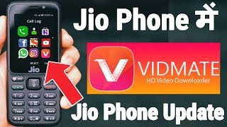 Jio Phone में Vidmate कैसे चलाये ? Use Vidmate in Jiophone | Real or Fake