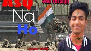 Ashq Na ho || holiday | Rock vikash kumar version | Arijit singh