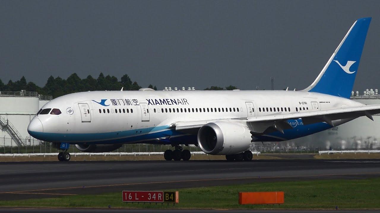 厦門航空 Xiamen Airlines Boeing 787-8 B-2761 Landing at NRT 34R - YouTube