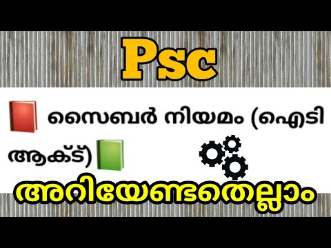 Psc IT Act Detailed Class
