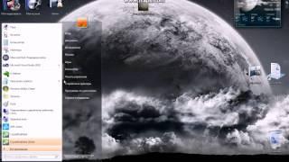 Демонстрация скорости работы компьютера с SSD Plextor M5Pro