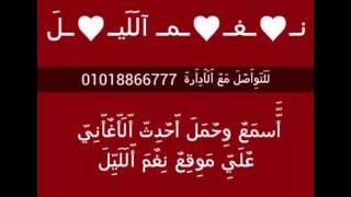 محمد صيام اعيش وياك