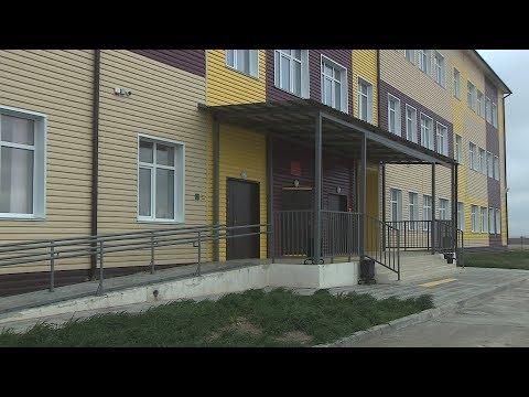 В Палласовском районе открыли новую школу