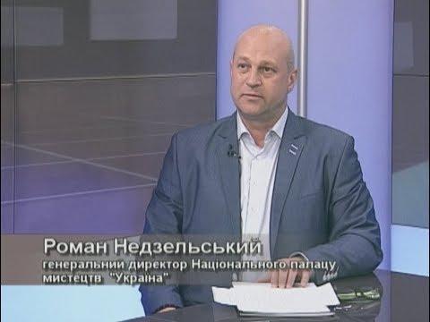 RadaTVchannel: #політикаUA 25.04.2018 Роман Недзельський