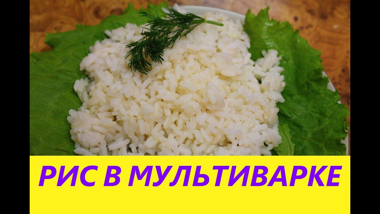 как приготовить пропаренный рис на гарнир вкусно