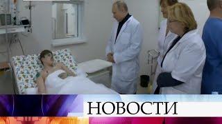 Обрушение газа в жилом доме в Магнитогорске: на место трагедии прибыл президент.