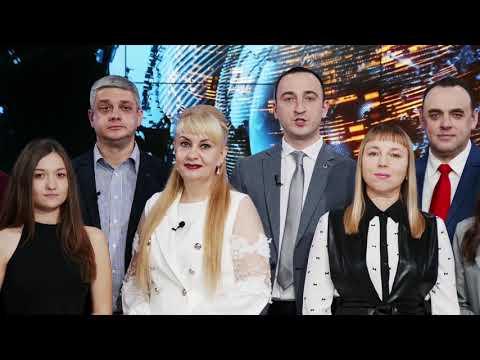 """Новорічне привітання колективу телеканалу """"Галичина"""" з Новим, 2021 роком!"""