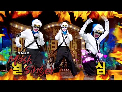 If You Play The Music, He'll Dance To It! [The King Of Mask Singer Ep 242]