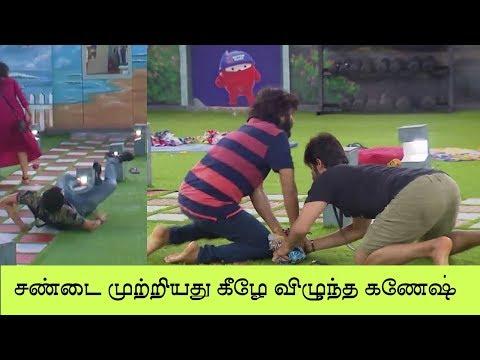 Bigg boss Sep 12 | சண்டை முற்றியது கீழே விழுந்த கணேஷ்
