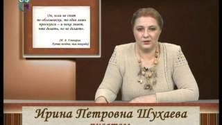 4. Главные герои романов И.А. Гончарова