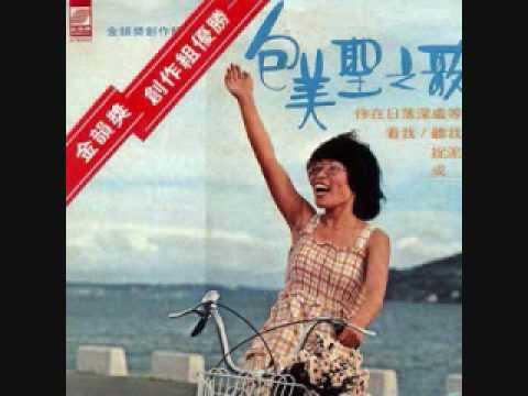 包美聖 - 捉泥鰍 / Catch the Loach (by Mei-Sheng Bao)