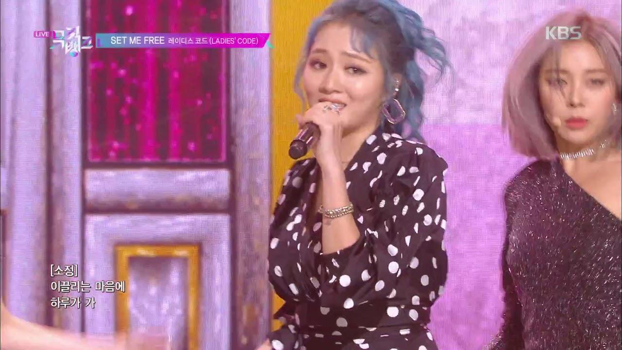 SET ME FREE - 레이디스 코드(LADIES' CODE) [뮤직뱅크 Music Bank] 20191011