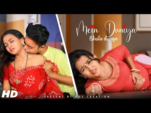 Main Duniya Bhula Dunga | Husband Vs Wife Pregnant Love Story 2021 | Rana U0026 Bisakha | RDS Creation
