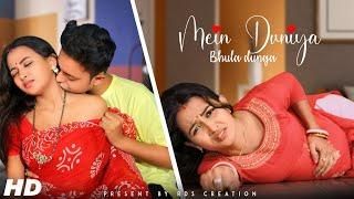 Main Duniya Bhula Dunga | Husband Vs Wife Pregnant Love Story 2021 | Rana & Bisakha | RDS Creation