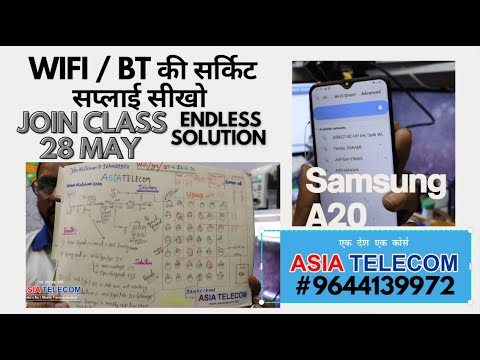 Samsung A20 Wifi / BT Not Turn off Solution - Endless  Join #AsiaTelecom- Best For Professional
