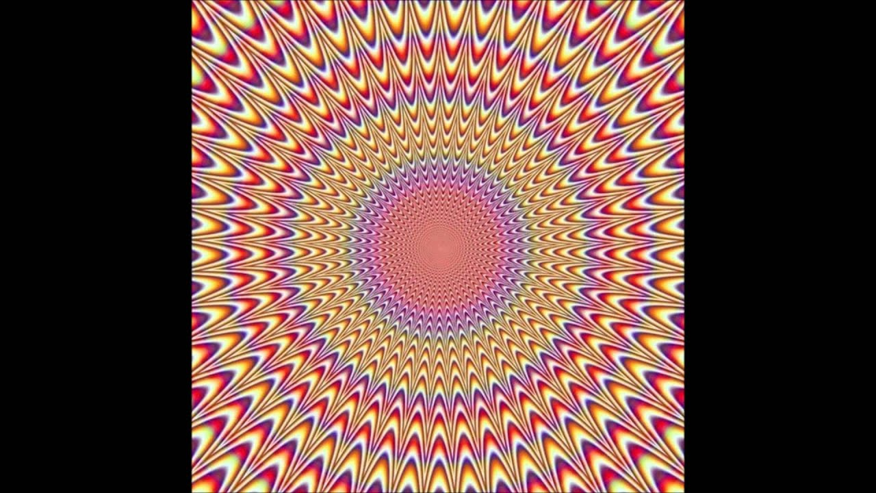 ever optical illusion